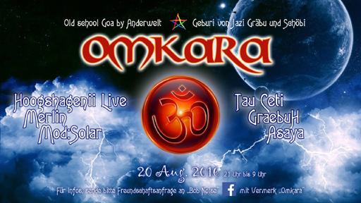 omkara_web